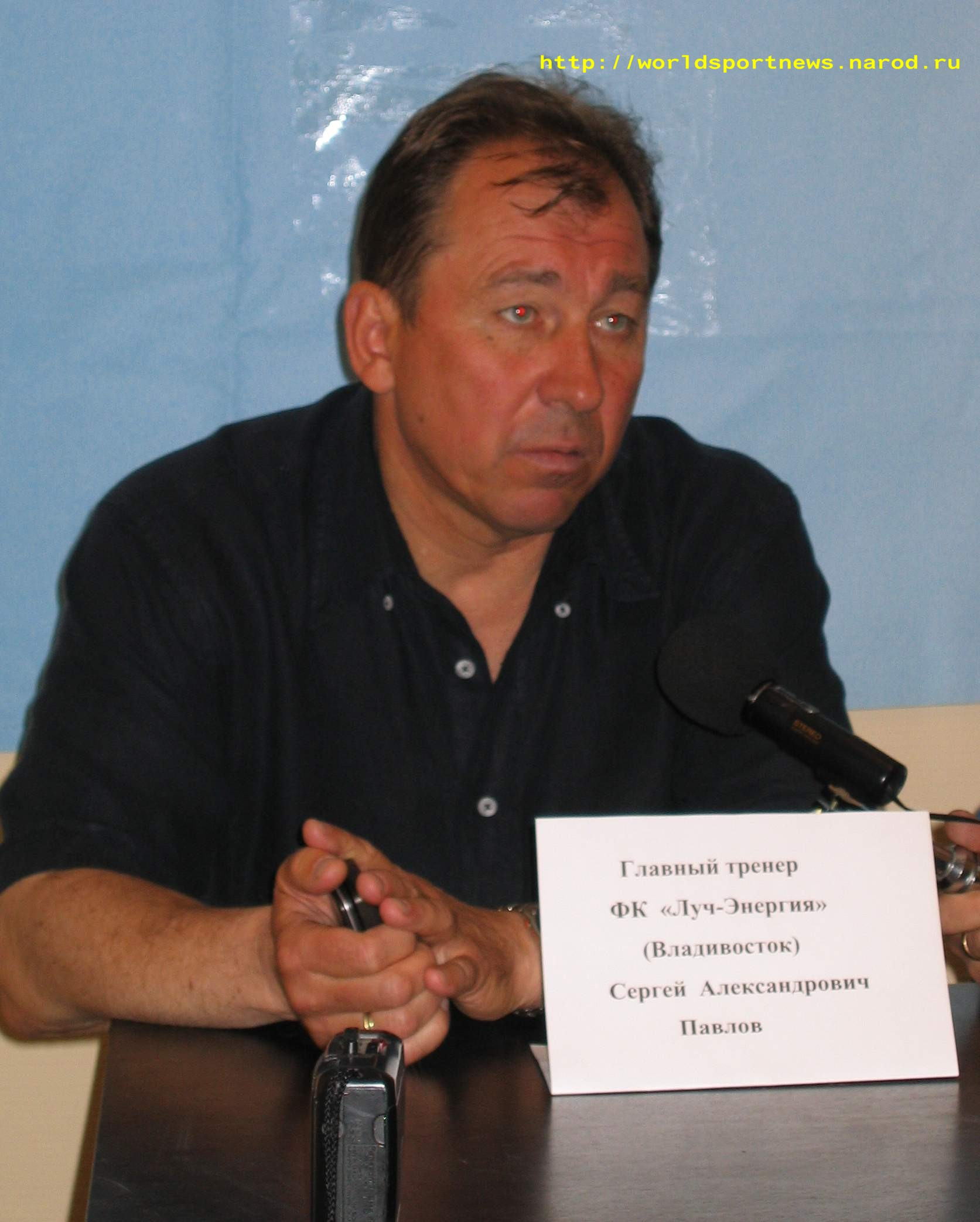 18 Июня 2005 Главный Тренер Команды «Луч-Энергия» С.А.Павлов