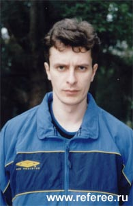 Мой знакомый рефери футбольных матчей Козьмин Денис Григорьевич.