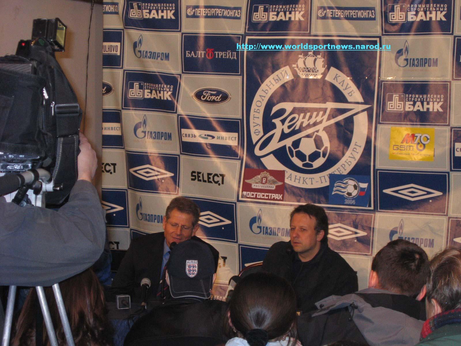 Пресс-конференция главных тренеров команд Зенит - Рубин от 7 апреля 2004 года
